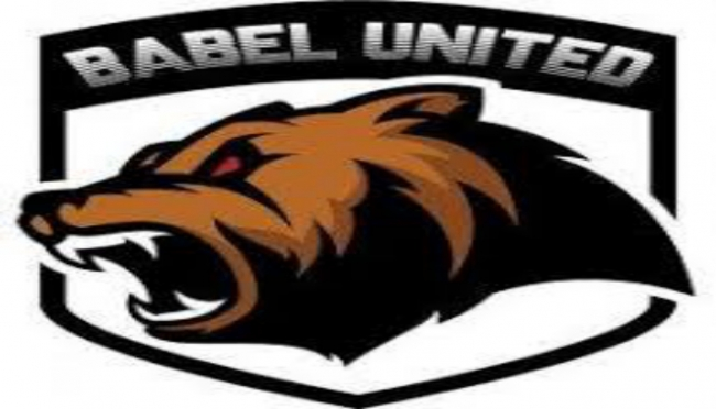 Logo Babel United.(net)